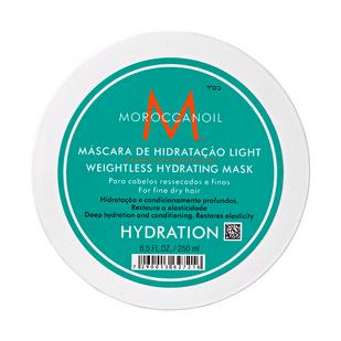 MOROCCANOIL-MASCARA-HIDRATANTE-LIGHT