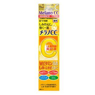 Hada-Labo-Melano-Cc-Intensive-Anti-spot-Essence---Locao-Facial-20ml